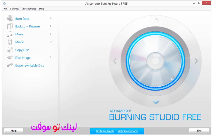 تحميل برنامج نسخ الاسطوانات عربي مجانا