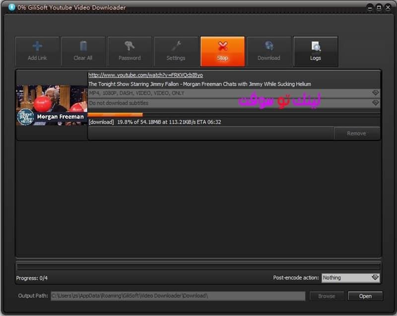 برنامج تحميل الفيديو GiliSoft Video Downloader