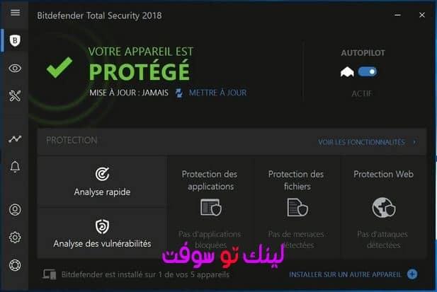 نبذة عن برنامج الحماية من الفيروسات bitdefender