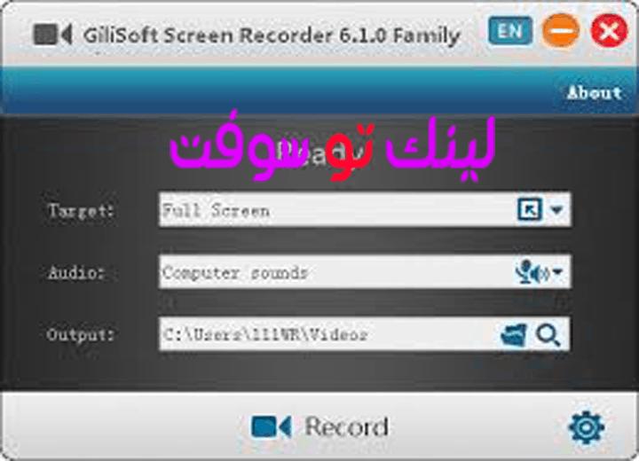 تحميل GiliSoft Video Downloader 1.0 لتحميل الفيديوهات أخر إصدار