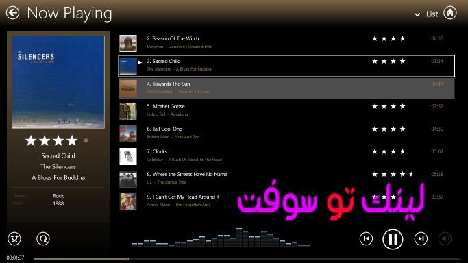 تحميل برنامج MediaMonkey لتشغيل الصوتيات والفيديوهات