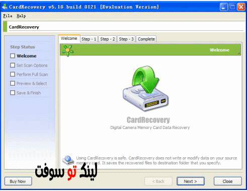 برنامج CardRecovery