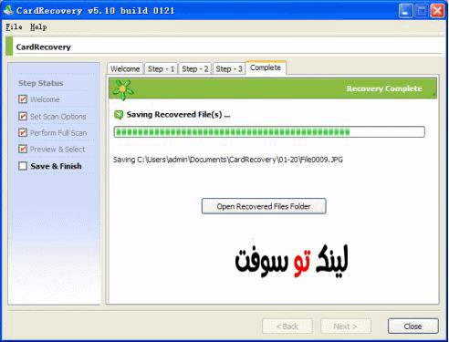 تحميل برنامج CardRecovery