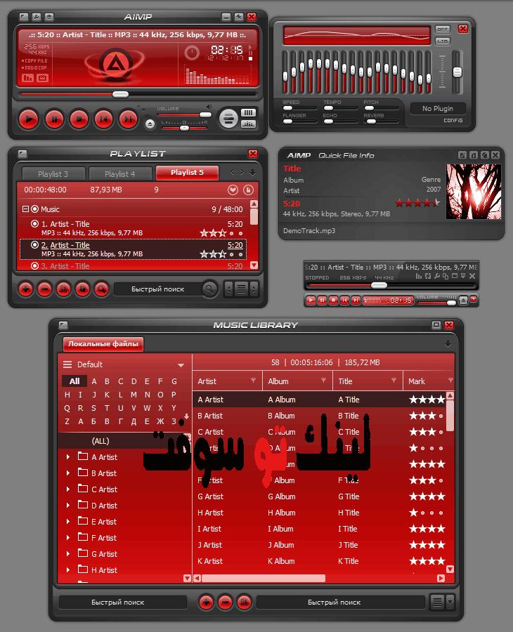 تحميل برنامج aimp للكمبيوتر