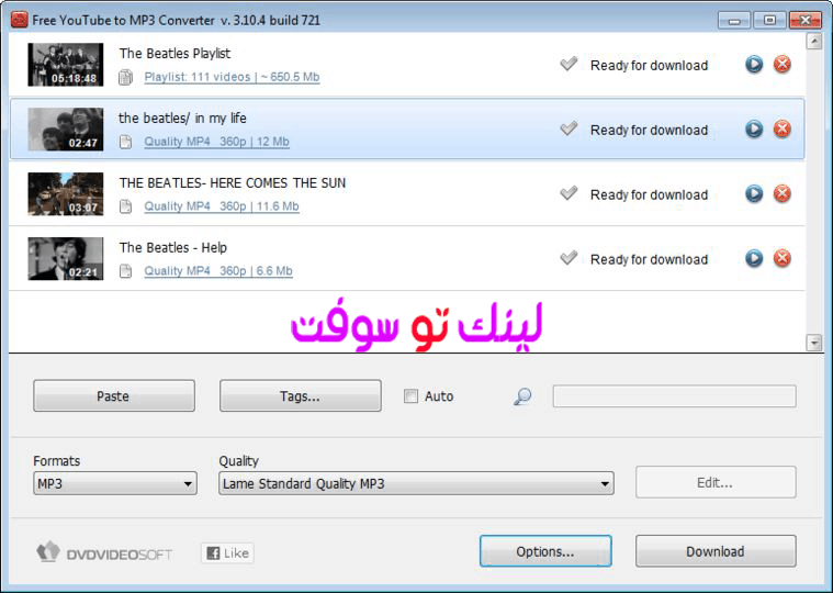 برنامجمحول يوتيوب الى mp3 للكمبيوتر
