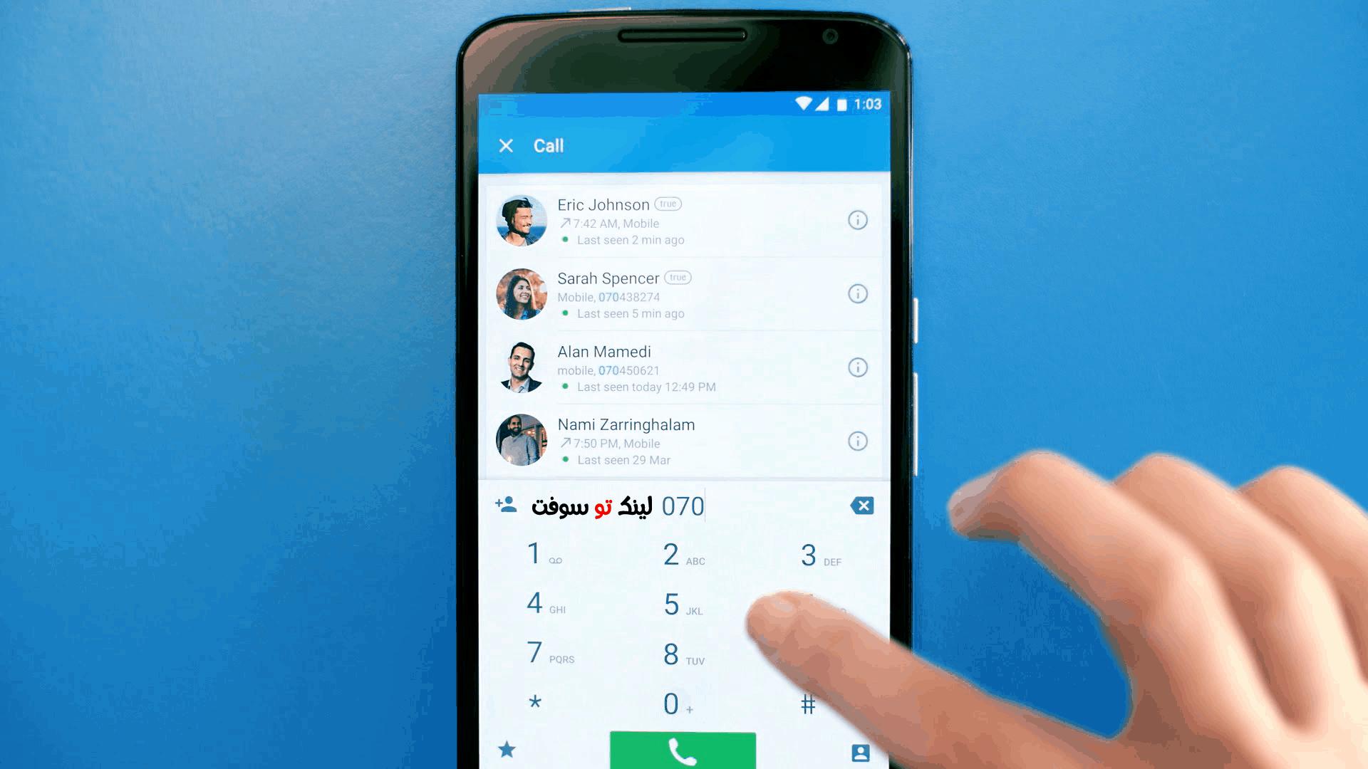 برنامج ترو كولر لكشف هوية المتصل