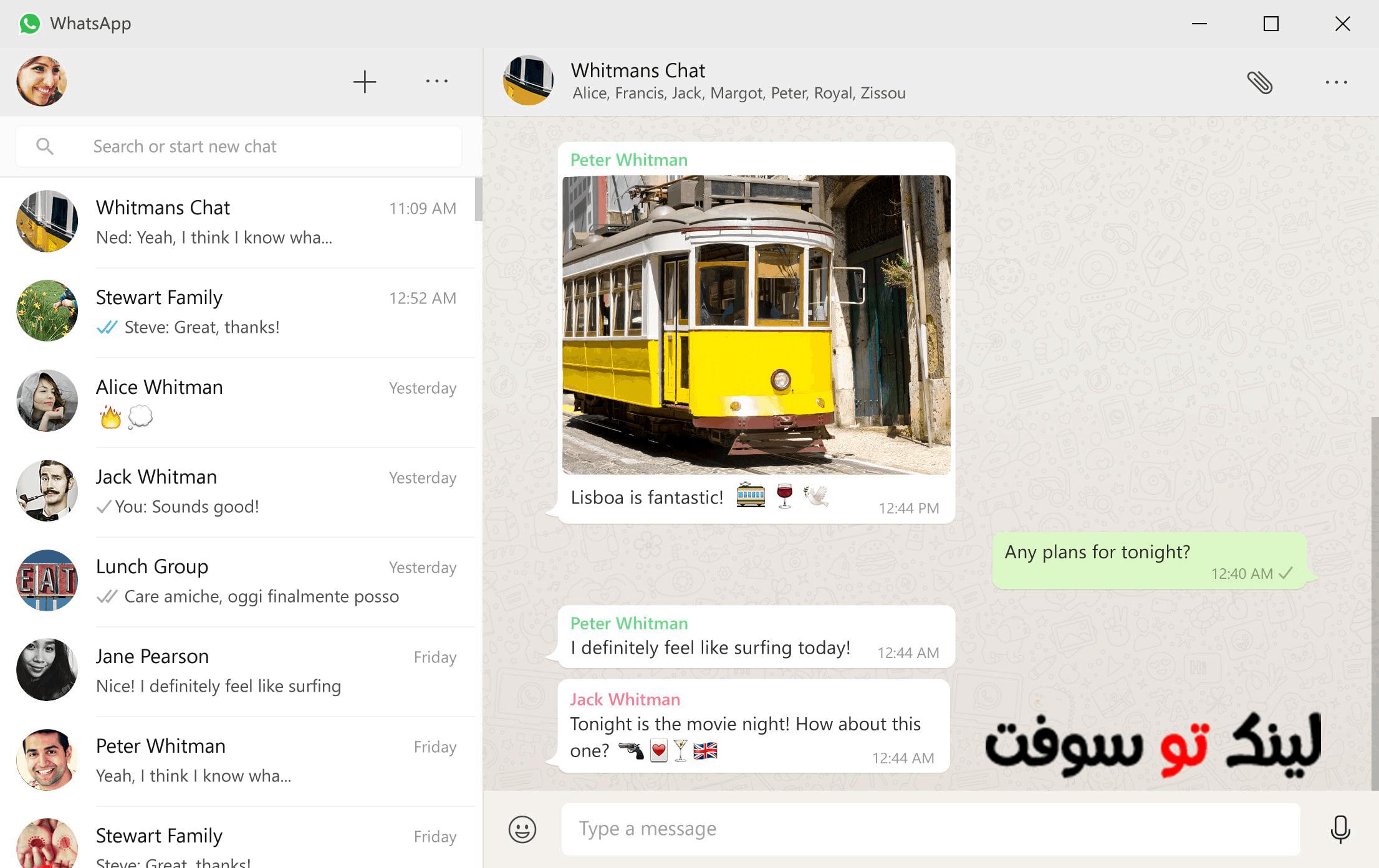 برنامج Whatsapp للكمبيوتر
