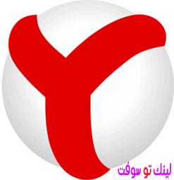 تحميل متصفح Yandex Browser