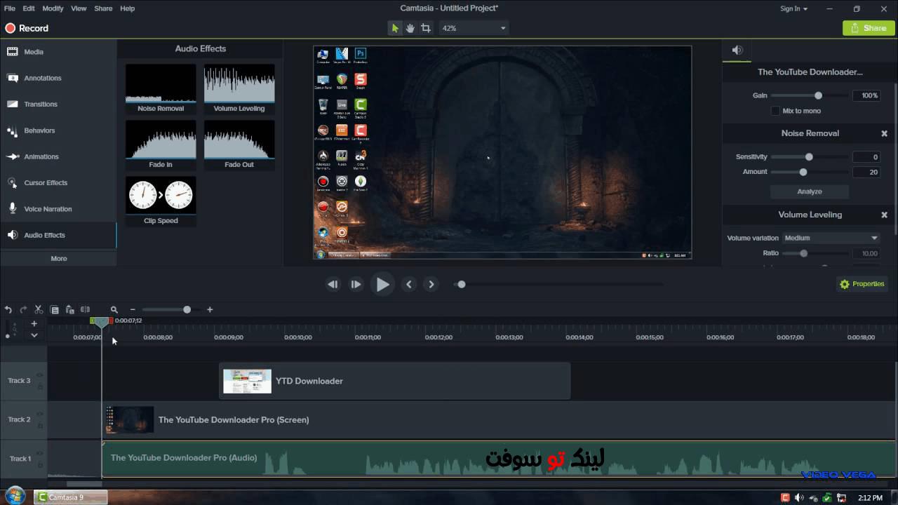 تحميل برنامج كامتازيا ستوديو لعمل شروحات فيديو