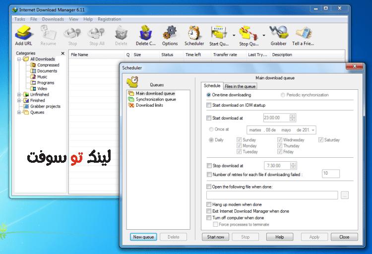 برنامج إنترنت داونلود مانجرأفضل برامج تحميل الملفات