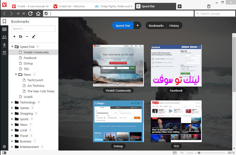 تحميل متصفح فيفالدى Vivaldi Browser