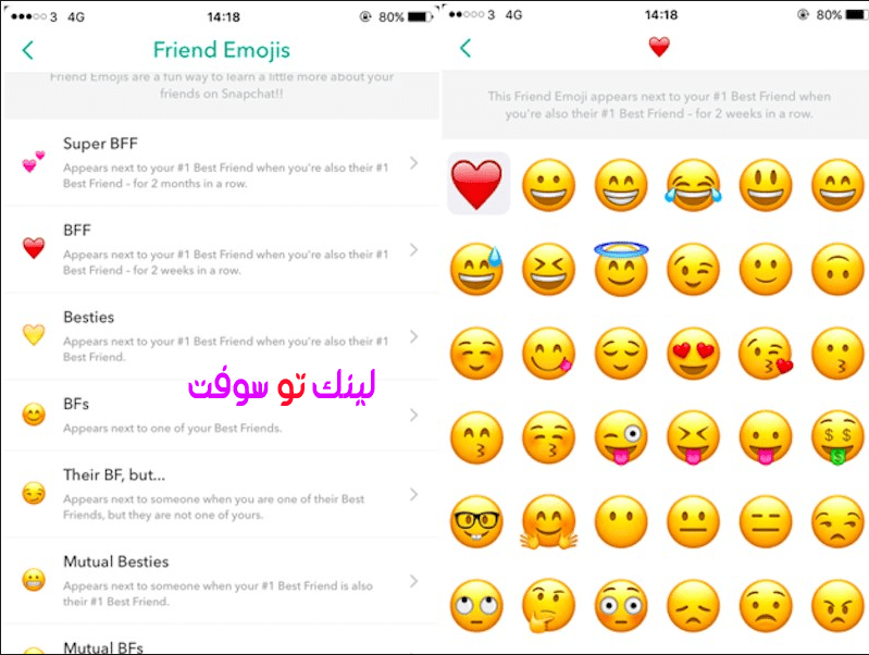 تحميل تطبيق سناب شات Snapchat للاندرويد والايفون