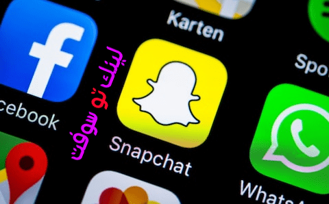 نبذه عن برنامج سناب شات Snapchat