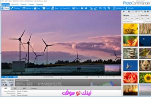 برنامج تعديل الصور