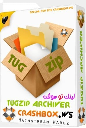 تحميل برنامج فك ضغط الملفات TUGZip للكمبيوتر أخر اصدار