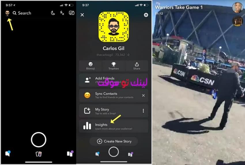 مميزات تطبيق السناب شات Snapchat
