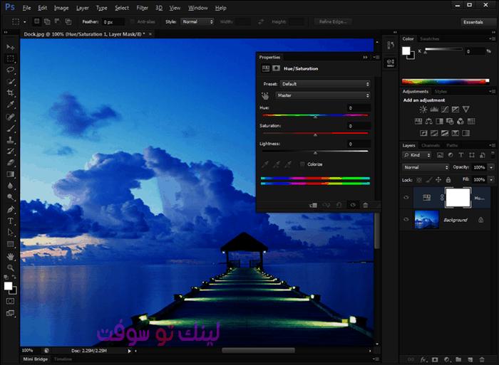 تثبيت وإعداد برنامج تعديل الصور فوتوشوب