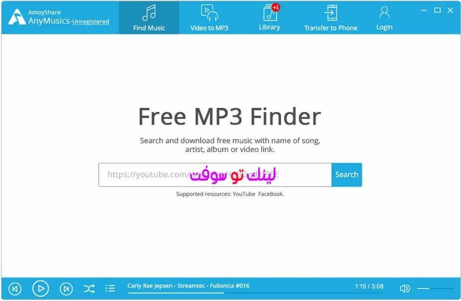 أفضل برنامج تحميل موسيقي AnyMusic MP3 Downloader