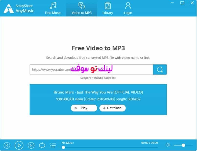 تحميل برنامج تحميل اغاني mp3 للكمبيوتر مجانا برابط مباشر