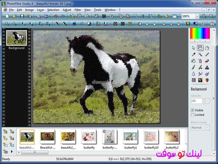 برنامج فلاتر للصور