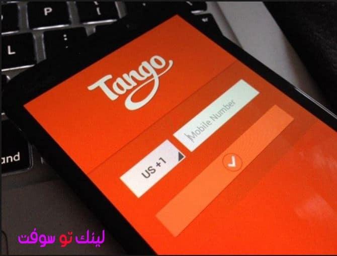 تحميل برنامج تانجو