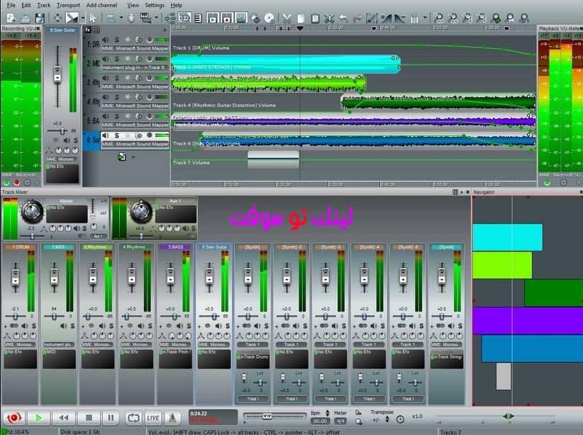برنامج تعديل الصوت