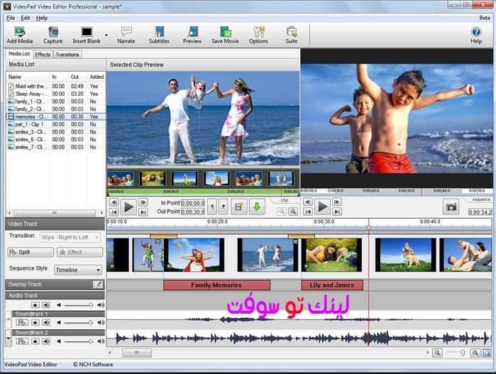 برنامج عمل فيديو من الصور