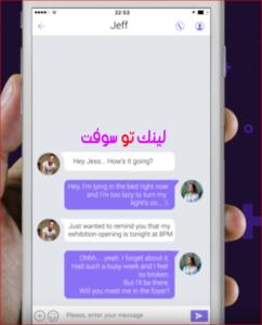 افضل برنامج تعارف الجديد e-Chat
