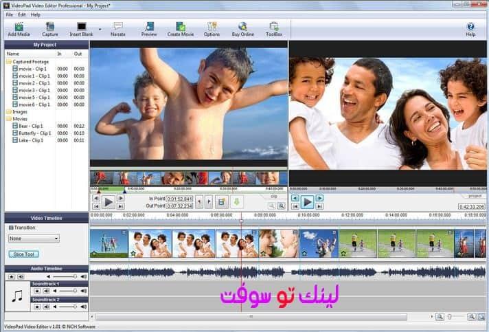افضل برنامج صانع الفيديو