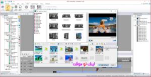 برنامج تحرير الفيديو