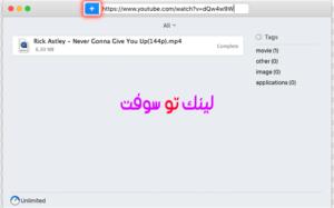 برنامج تحميل من اليوتيوب Airy