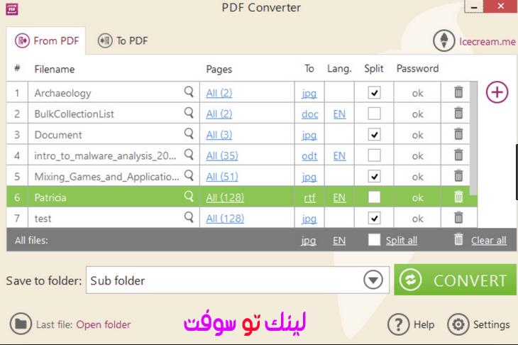 برنامج تحويل pdf الى صور Icecream PDF Converter