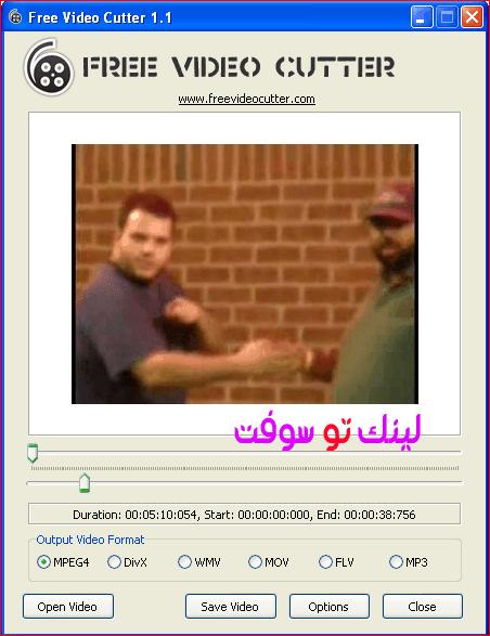 برنامج تقطيع الفيديو