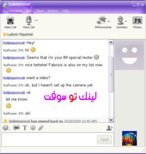 برنامج ياهو ماسنجر Yahoo! Messenger