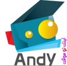 برنامج Andy