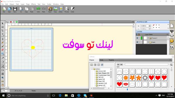 تحميل برنامج قص وتحرير الصور Easy Cut Studio للكمبيوتر برابط مباشر