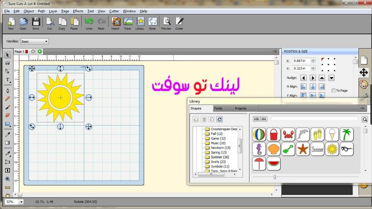 برنامج Easy Cut Studio