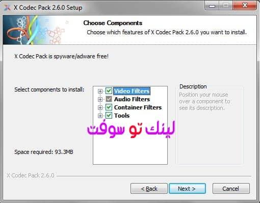 تحميل برنامج اكس كودك باك X Codec Pack
