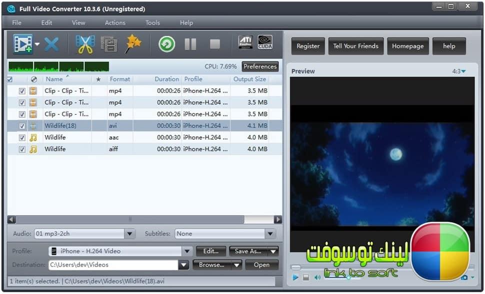 تحميل برنامج Full Video Converter للكمبيوتر