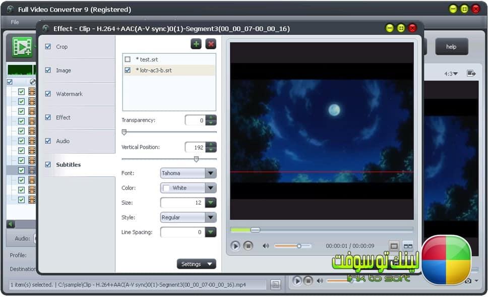 تحميل برنامج Full Video Converter لتحويل وتحرير ملفات الفيديو
