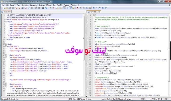 تحميل برنامج Notepad++ 7.5.3 أفضل برنامج نوت باد للكمبيوتر