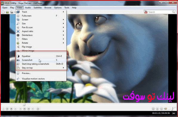 تحميل برنامج UMPlayer
