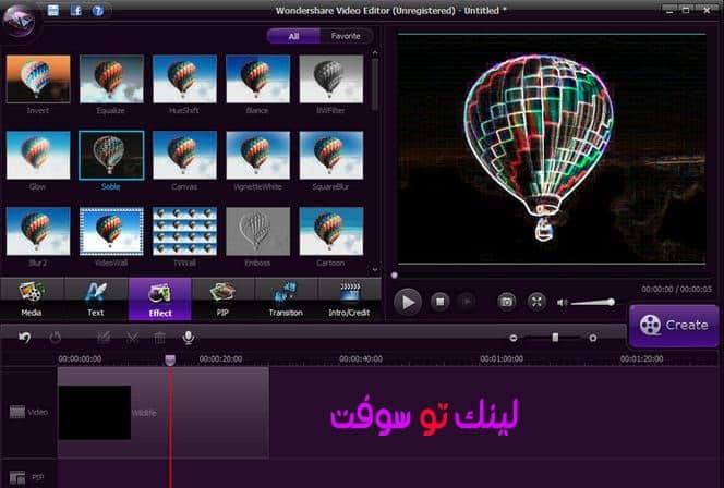 تحميل برنامج wondershare video editor