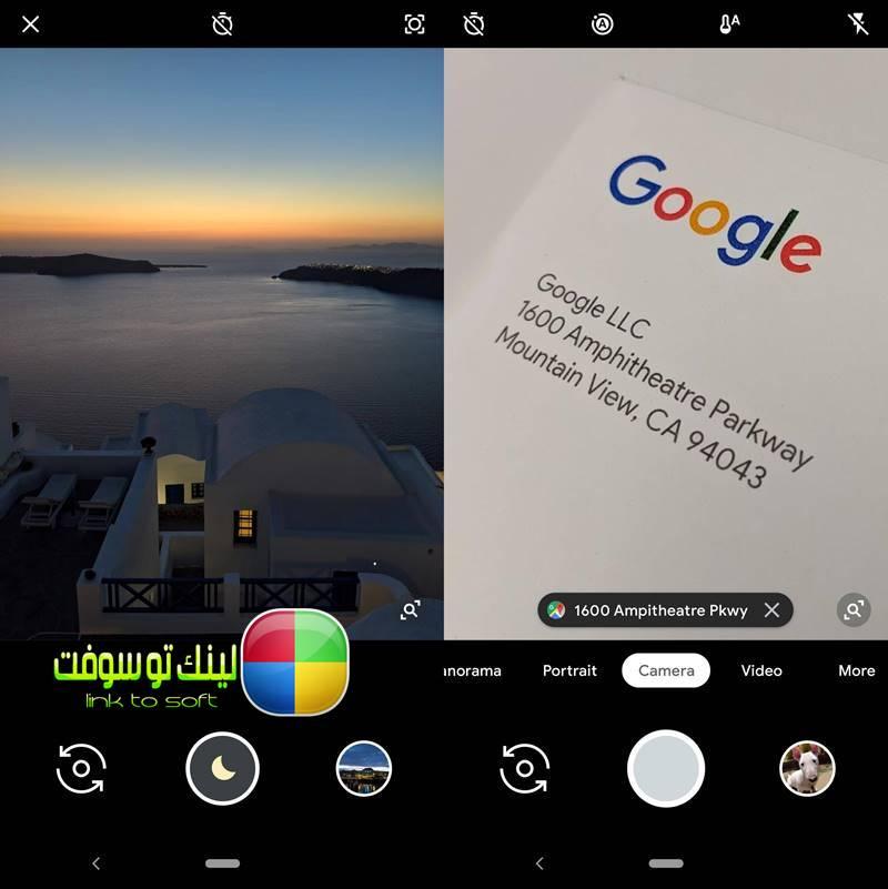 برنامج google camera