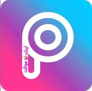 تحميل picsart برنامج تعديل الصور للاندرويد
