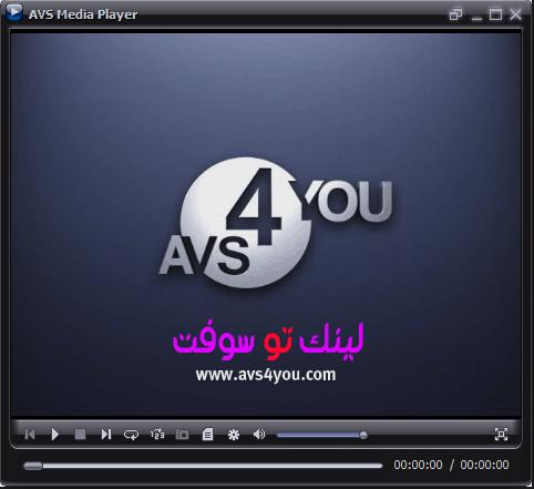 برنامج تشغيل الفيديو AVS Media Player