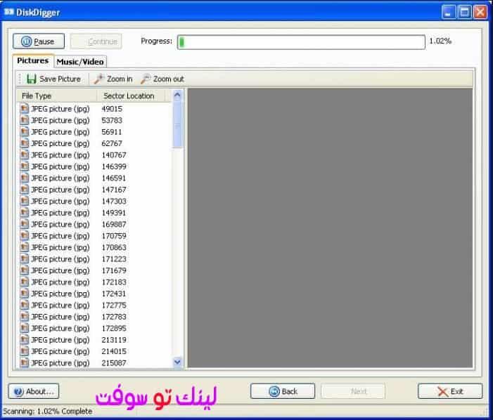 برنامج استرجاع الصور DiskDigger