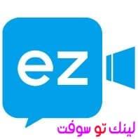 برنامج المحادثة ezTalks