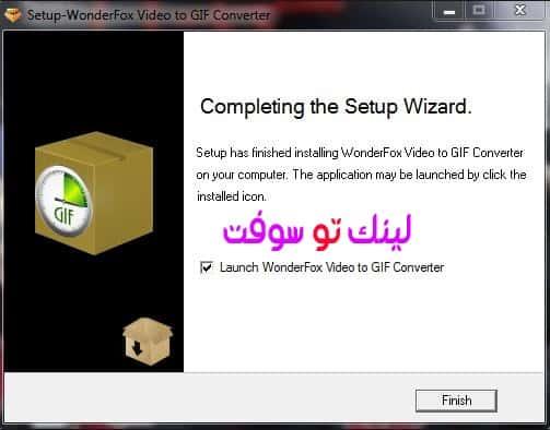 برنامج تحويل الفيديو الى صور WonderFox Video to GIF Converter