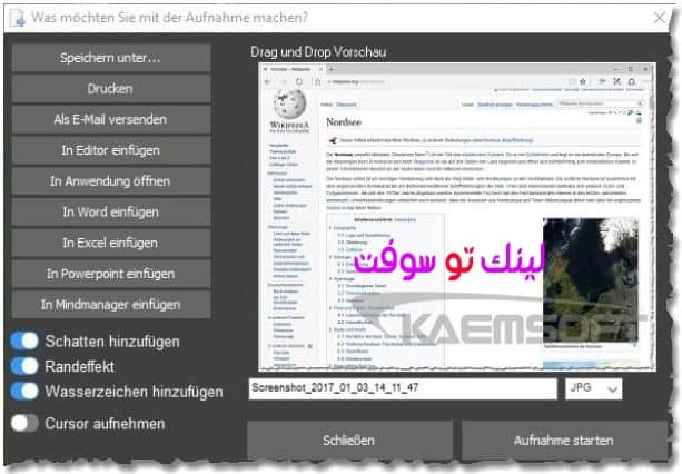 برنامج تصوير شاشة الكمبيوتر Screeny